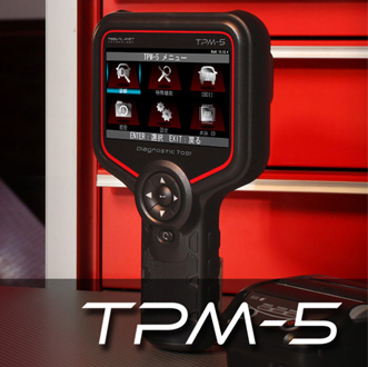 TPM-5